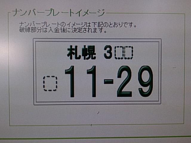c0161601_19204561.jpg