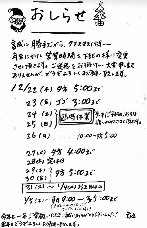 f0202703_444653.jpg