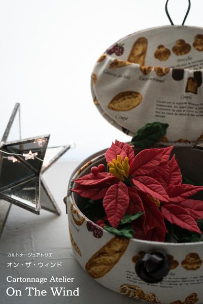 カルトナージュ☆クリスマスが近いのでアトリエメンバーの作品撮影はクリスマスセッティングで!_d0154507_11225577.jpg
