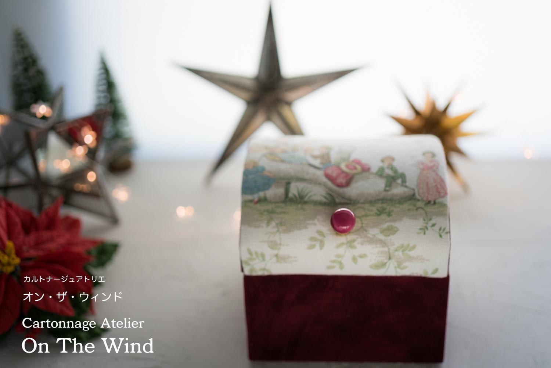 カルトナージュ☆クリスマスが近いのでアトリエメンバーの作品撮影はクリスマスセッティングで!_d0154507_11231176.jpg