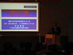 平成28年度和歌山県高等学校PTA指導者研修会_a0245110_11145580.jpg