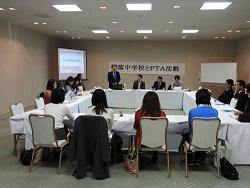 平成28年度和歌山県高等学校PTA指導者研修会_a0245110_11284148.jpg