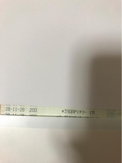 f0085810_17523699.jpg