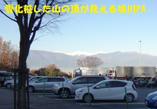 f0121712_08464146.jpg