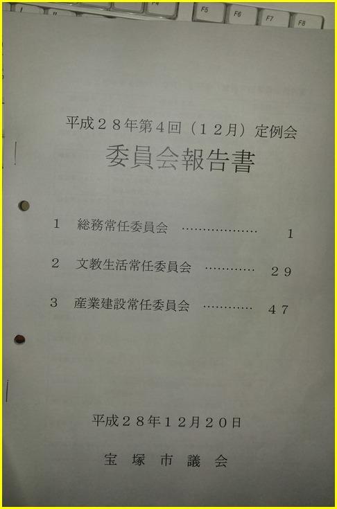 f0143716_1947374.jpg