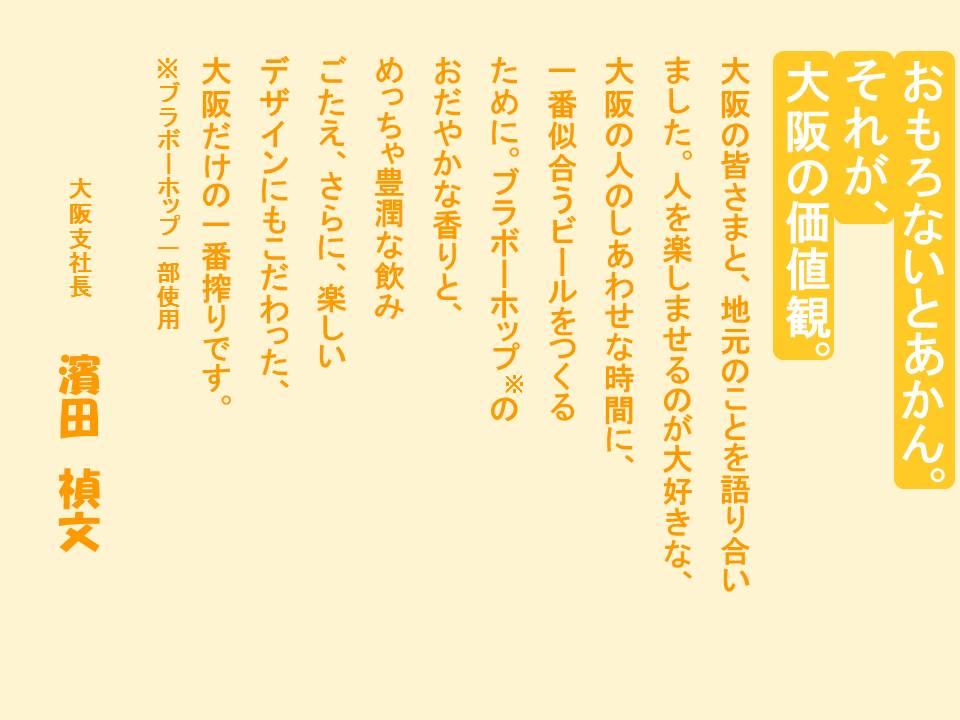 b0081121_615096.jpg