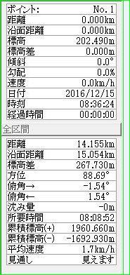 f0193521_7422096.jpg