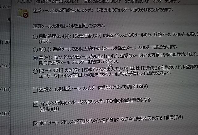 f0227321_10193986.jpg