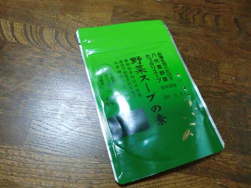 f0198926_052469.jpg