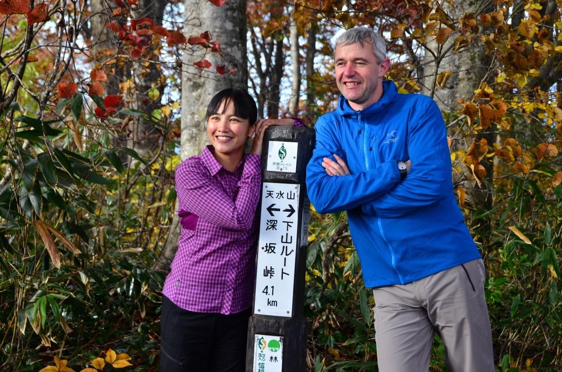Shinetsu Trail Tour 2016 Oct 13 to Oct 23 [Part 4]_d0112928_07570239.jpg