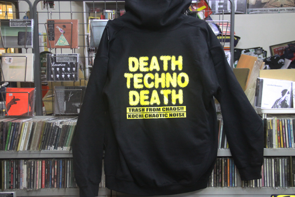 """DEATH TECHNO DEATH\""がドーーーーン!!_f0004730_1913674.jpg"