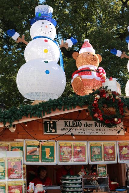 【東京クリスマスマーケット2016/日比谷公園】_f0348831_23444677.jpg