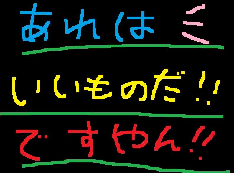 f0056935_1862385.jpg