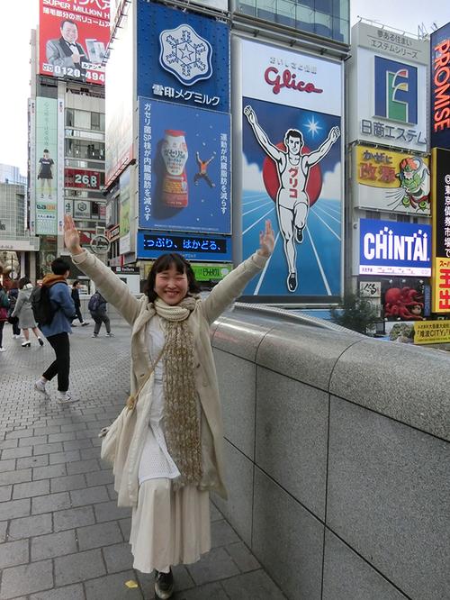 研修旅行で神戸・大阪へ_b0163640_1604638.jpg