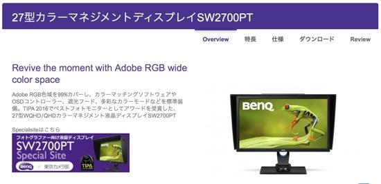 b0245465_20110032.jpg
