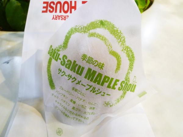 MAPLE HOUSE(メープルハウス)エキュート上野店_c0152767_21343466.jpg