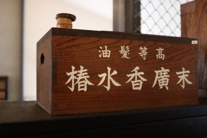岡山県の古いものアンティーク骨董品古道具出張買い取り!_d0172694_16372820.jpeg