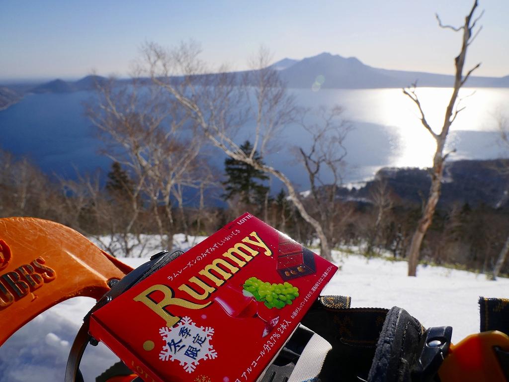 幌平山、12月19日_f0138096_12323469.jpg