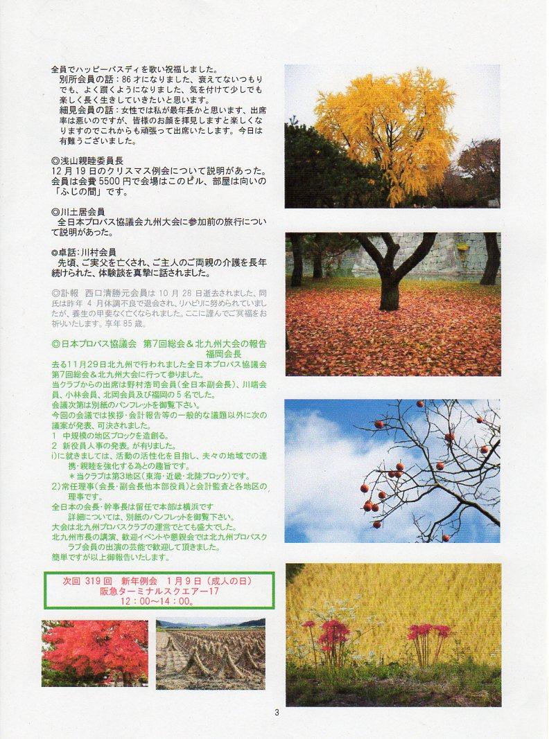 f0186621_6451295.jpg