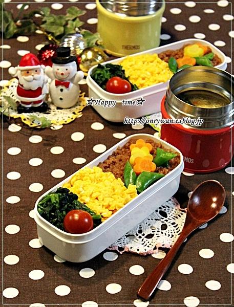 3色そぼろ・春雨スープ弁当とキャラメルチョコ胡桃のバゲット♪_f0348032_17492342.jpg