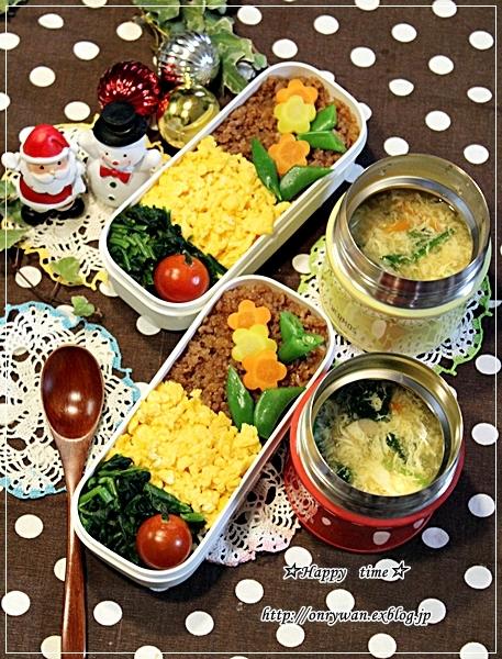 3色そぼろ・春雨スープ弁当とキャラメルチョコ胡桃のバゲット♪_f0348032_17493827.jpg