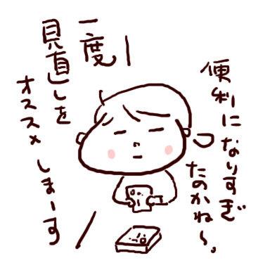 f0368538_13491787.jpg