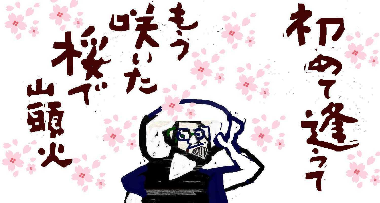 f0117041_18083315.jpg