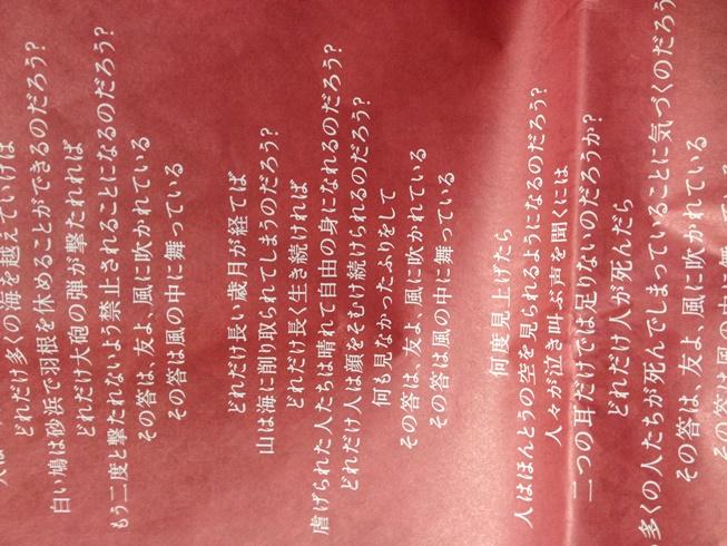 f0009169_10354548.jpg