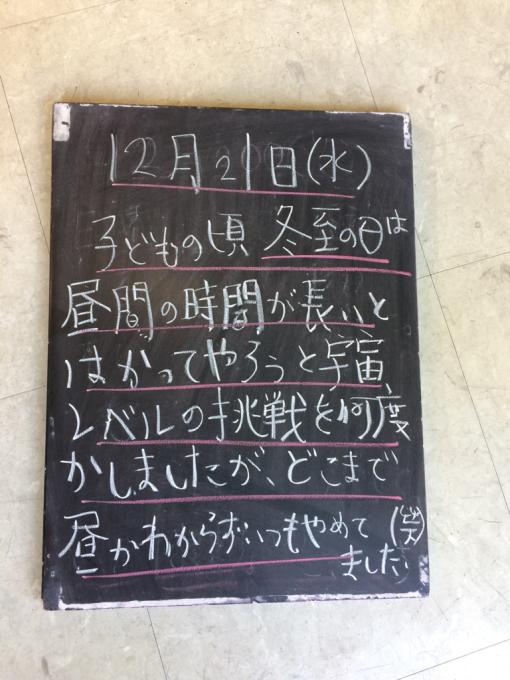 f0152875_08522165.jpg