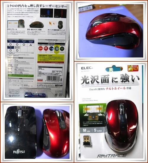 b0364186_10201115.jpg