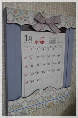 カレンダーホルダー♪_e0276388_01400840.jpg