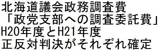 d0011701_18444767.jpg