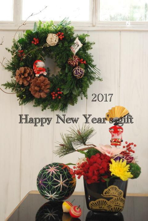 お正月を迎えるフラワーギフト!_a0136507_21122768.jpg