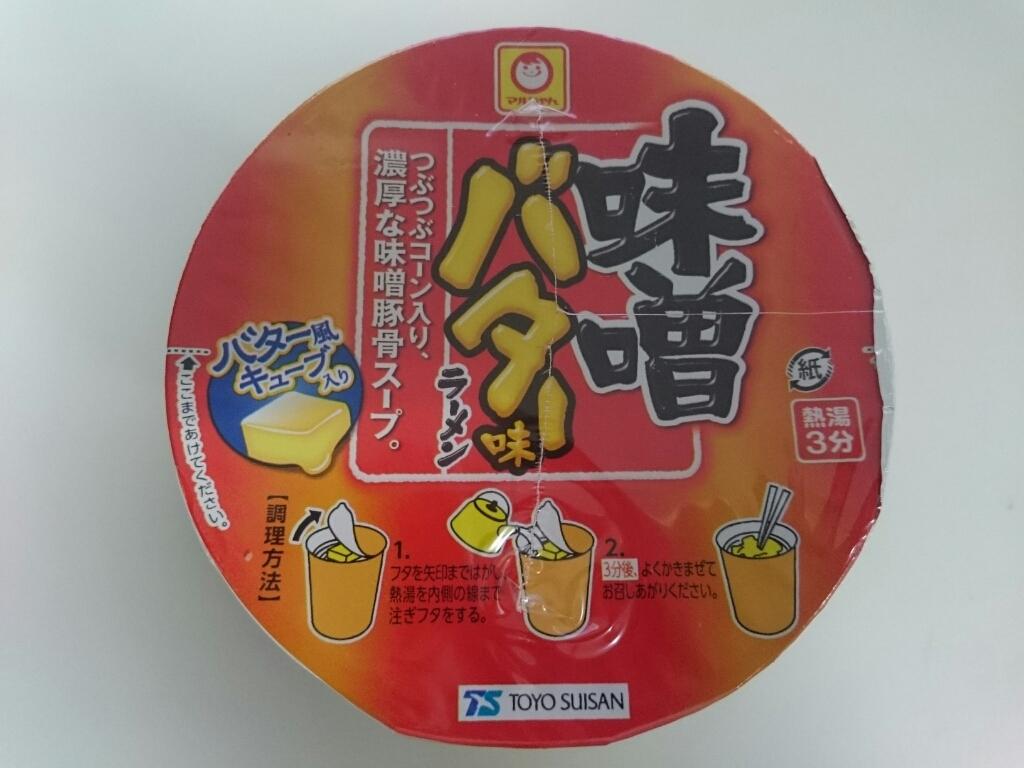 12/21夜勤食  マルちゃん  味噌バター味ラーメン ¥216 & Others_b0042308_01515181.jpg