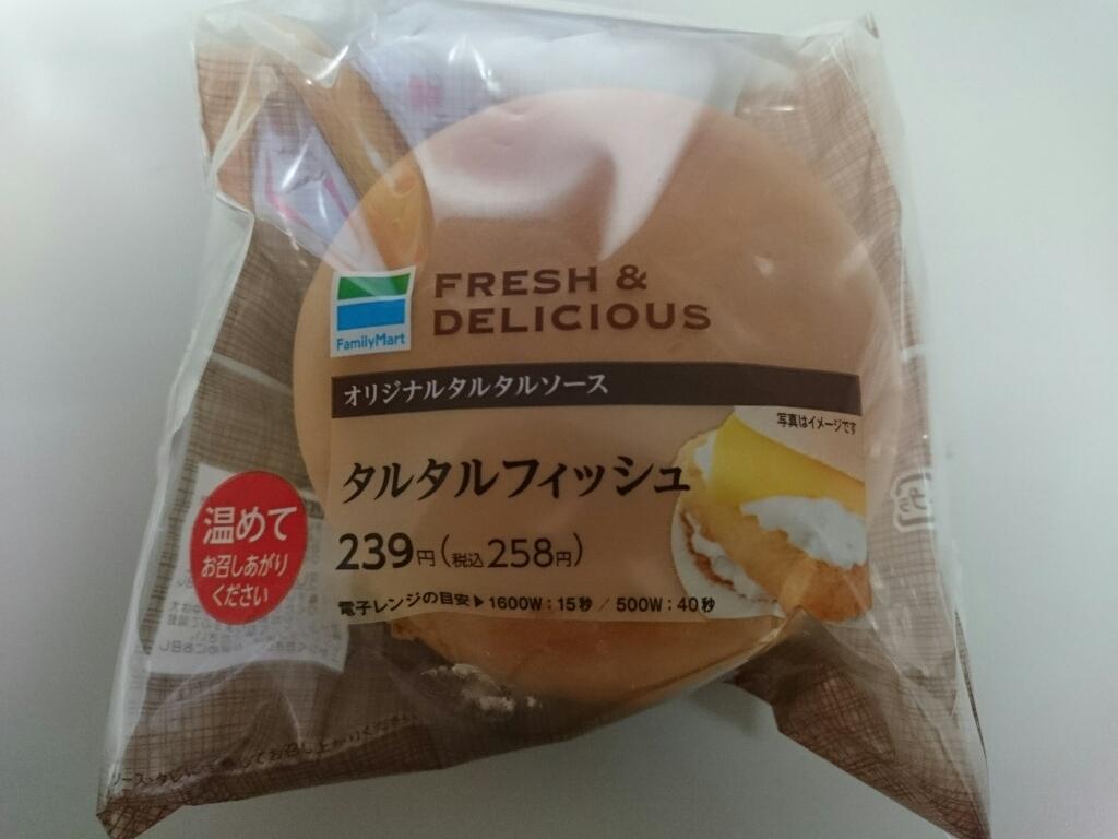 12/21夜勤食  マルちゃん  味噌バター味ラーメン ¥216 & Others_b0042308_01515636.jpg