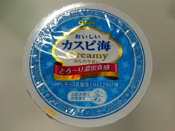 12/21夜勤食  マルちゃん  味噌バター味ラーメン ¥216 & Others_b0042308_01515732.jpg