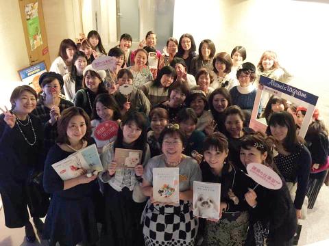 合同出版記念&クリスマスパーティーご参加いただきましてありがとうございました♪_a0157409_17413345.jpg