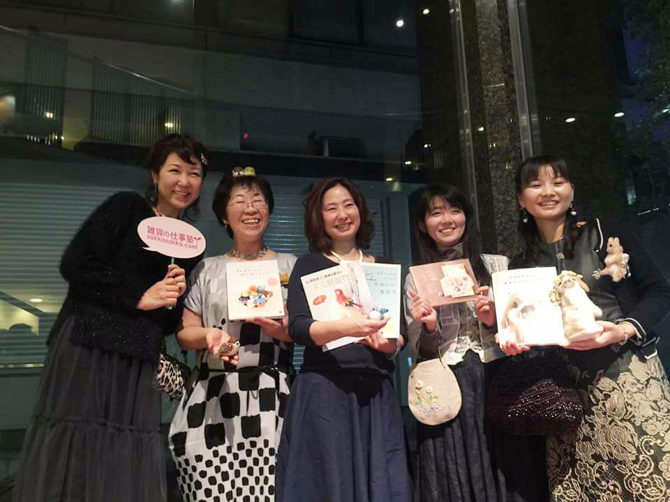 合同出版記念&クリスマスパーティーご参加いただきましてありがとうございました♪_a0157409_17423948.jpg