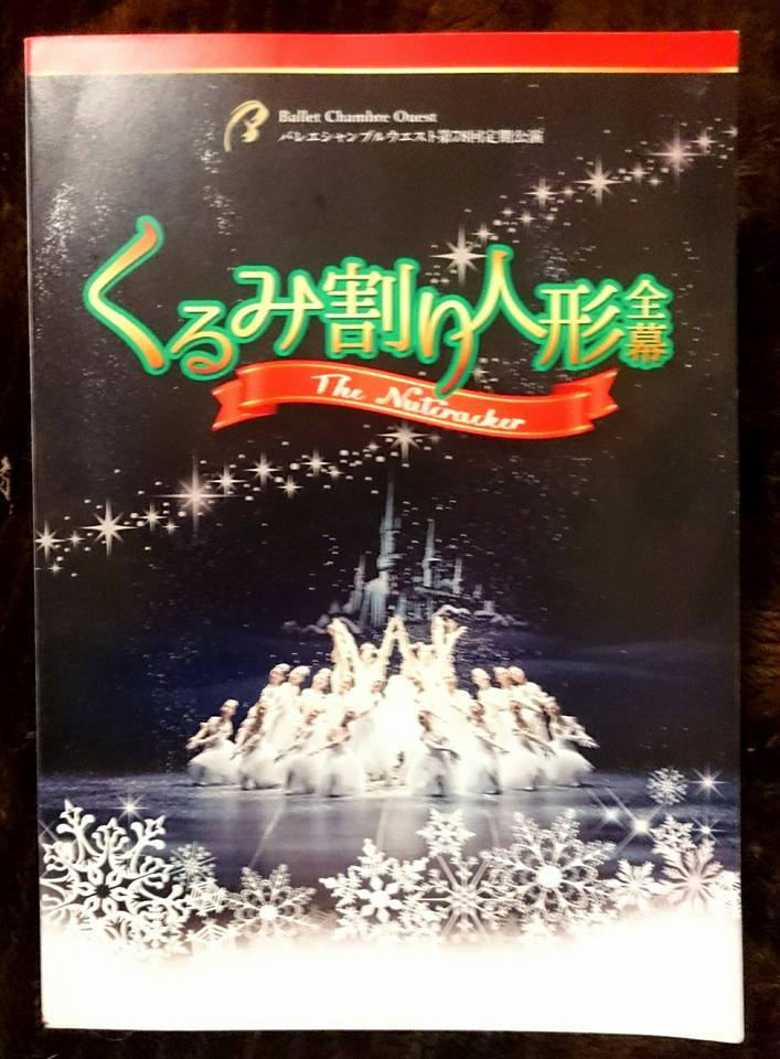 もうすぐクリスマス!_b0189509_01011795.jpg