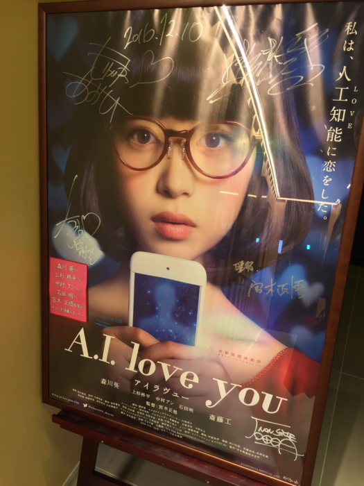 A.I.love you...★3_c0092710_23312385.jpg