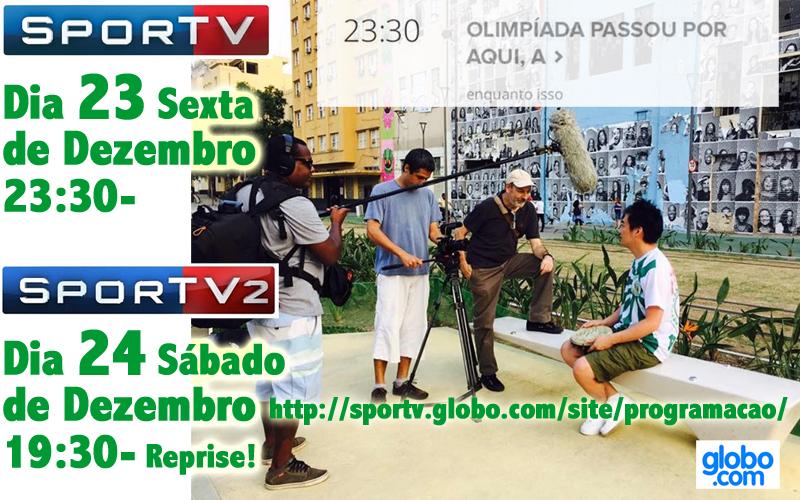 【号外◉史上初】…栄光のブラジルサッカー連盟=CBF@CBF_Futebol の番組がその公式サイトで世界に公開▶_b0032617_2342125.jpg
