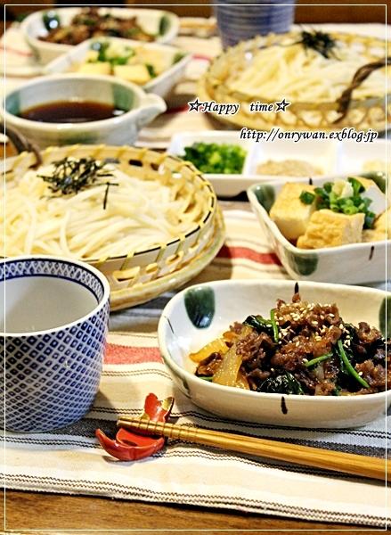 はんぺんカニカマ三つ葉のお団子焼き弁当とおうちごはん♪_f0348032_18182453.jpg