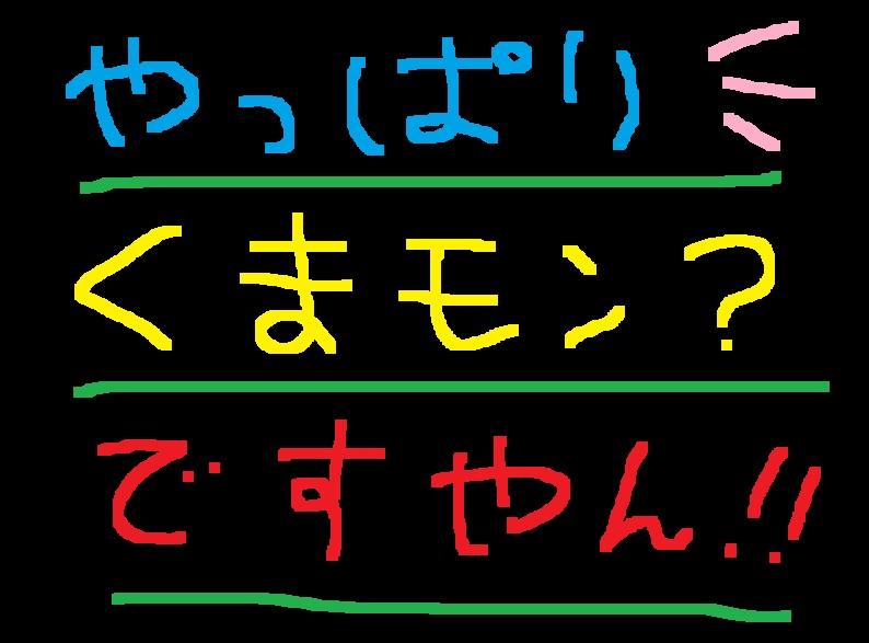 お一ついかが?ですやん!_f0056935_20131043.jpg