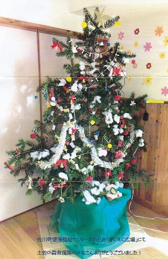 クリスマスツリー_a0051539_20274169.png