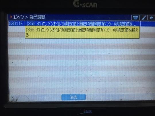 b0120144_20252021.jpg