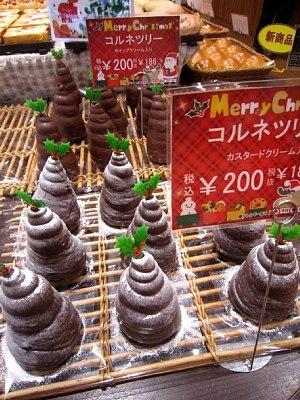 クリスマスのパン♪その2_c0141652_09541684.jpg