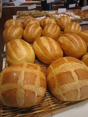 クリスマスのパン♪その2_c0141652_09561981.jpg