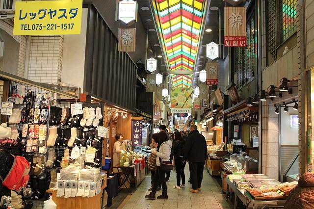 師走の京都を巡るウオーク_b0044663_10532594.jpg