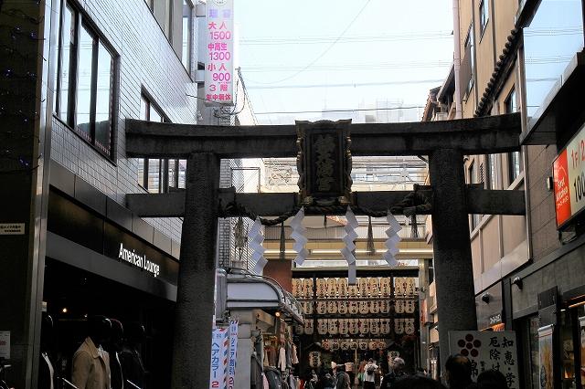 師走の京都を巡るウオーク_b0044663_10541363.jpg