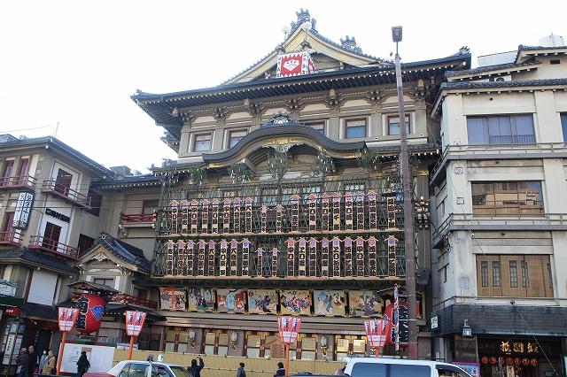師走の京都を巡るウオーク_b0044663_10545490.jpg